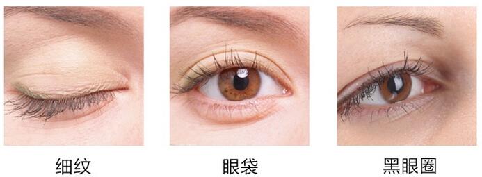 眼霜使用方法你用对了吗?